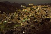 Apartment Houses Prints - Aerial View Of The Omani Capital Print by James L. Stanfield