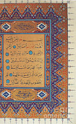 Koran Framed Prints - Al-fatiha, The Opening, Koran, 650ad Framed Print by Photo Researchers