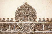 Muslim Framed Prints - Alhambra relief Framed Print by Jane Rix