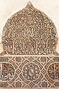 Carved Prints - Alhambra wall panel detail Print by Jane Rix