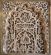 Carved Tile Posters - Alhambra wall panel Poster by Jane Rix