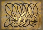 Beige Paintings - Alhamdu llil laah Waliyul Hamd by Seema Sayyidah
