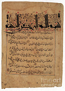 Koran Framed Prints - Ali Ibn Abi Talibs Munajat, 1200 Framed Print by Photo Researchers