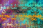 Allaah Paintings - Allaah Huu Allaah Huu by Seema Sayyidah