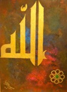 Allah Paintings - Allah - Foilated Kufic by Fahim Somani