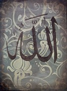 Islamic Prints - Allah Print by Salwa  Najm