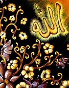 Allah Paintings - Allahs Name in Gold by Felicity LeFevre