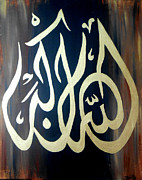 Allah Paintings - Allahu Akbar in Gold by Felicity LeFevre