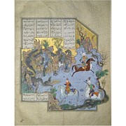 Ancient Painting - Ancient Persian Poetry