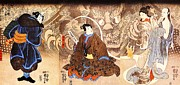Utagawa Kuniyoshi - Apparition of Monstrous Cat