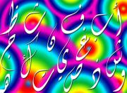 Group Digital Art Originals - Arabic Letters by Yaser Saad