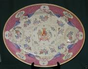 European Ceramics - Armorial Lowestoft Platter by Samson