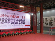 Alfred Ng - art exhibition at the temple