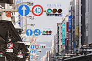Directional Posters - Asian City Street Signage Poster by Jeremy Woodhouse