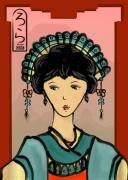 Gold Earrings Digital Art Framed Prints - Asian Princess Framed Print by LD Gonzalez