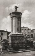4th Prints - Athens: Monument Print by Granger