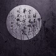 Xueling Zou Digital Art Posters - Autumn Full Moon Poster by Xueling Zou