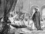 European Artwork Prints - Averroes, Islamic Physician Print by
