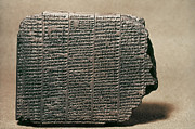 7th Century Photos - Babylonian Calendar by Granger