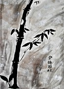 Chinese Characters Paintings - BambooII by Andrea Realpe