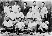 Baseball Uniform Metal Prints - Baseball. Chinese-american Baseball Metal Print by Everett