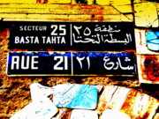 Lebanon Framed Prints - Basta Street Sign in Beirut Framed Print by Funkpix Photo  Hunter