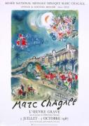 Mourlot Paintings - Battle of Flowers by Marc Chagall
