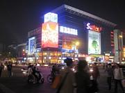 Alfred Ng - beijing at night