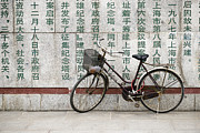 Bund Shanghai Framed Prints - Bicycle at the Monument to the Peoples Heroes Framed Print by Sam Bloomberg-rissman