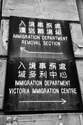Department Prints - Bilingual Immigration Department Signs In Former Central Police Compound Hong Kong Hksar China Asia Print by Joe Fox