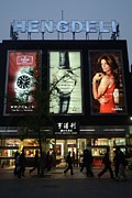 Timepieces Posters - Billboards Above A Jewelry Store Poster by Richard Nowitz