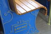Rick  Monyahan - BLUE BENCH