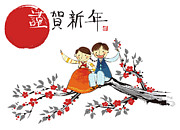 Asian Culture Prints - Boy And Girl Sitting On Branch Of Tree, Spring Print by Eastnine Inc.