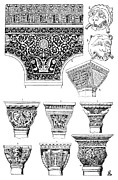 Byzantine Metal Prints - Byzantine Ornament Metal Print by Granger