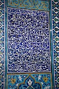 Mosaic Photo Framed Prints - Calligraphic Mosaic, Iran Framed Print by Dirk Wiersma