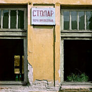 Abandoned Houses Metal Prints - Carpenter. Belgrade. Serbia Metal Print by Juan Carlos Ferro Duque