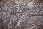 Carved Dragon Print by Carol Groenen