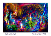 Festival Of Light Framed Prints - Chanukah Card Framed Print by Mordechai Edel