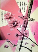 Cherry Blossom Pastels Framed Prints - Cherry Blossom and Katana Framed Print by James Skinner
