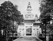 Tibetan Buddhism Framed Prints - CHINA: CENOTAPH, c1900 Framed Print by Granger