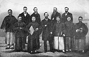 China: Missionaries, 1876 Print by Granger