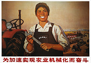 Mechanization Framed Prints - China: Poster, 1971 Framed Print by Granger