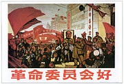 Marching Acrylic Prints - China: Poster, 1976 Acrylic Print by Granger