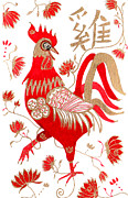 Astrology Drawings Posters - Chinese Astrology Rooster Poster by Barbara Giordano