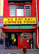 Shopfront Framed Prints - Chinese Food Framed Print by Elizabeth Hoskinson