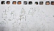 Kanji Posters - Chinese Graffiti on Wall Poster by Shannon Fagan