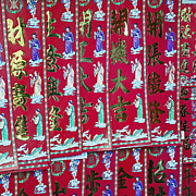 Good Luck Metal Prints - Chinese Luck Banners Metal Print by Skip Nall
