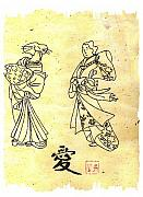 Dancers Drawings Posters - Chinese Man and Woman Dancing Poster by Michael Vigliotti
