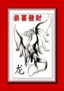 Twenty-four Framed Prints - Chinese New Year - Number Twenty-Four Framed Print by Madeline  Allen - SmudgeArt
