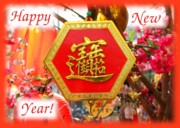 Chinese New Year Prints - Chinese New Years Card Print by Yali Shi